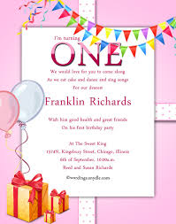Birthday Party Invitation Template Word Free Birthday Party Invitation Cards Birthday Party Invitation Template