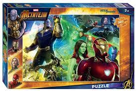 <b>Пазл Step puzzle Marvel</b> Война бесконечности (96069), 360 дет ...