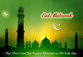 Happy Eid Mubarak Wishes and Messages ...
