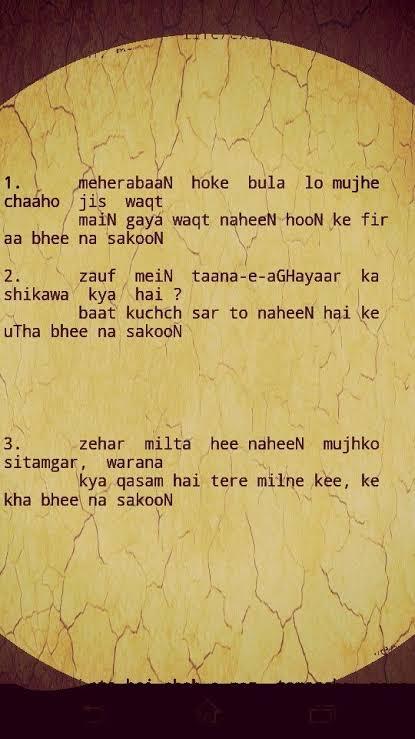 poetry of ghalib in hindi