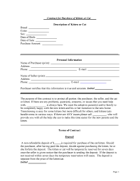 Free Cat Or Kitten Bill Of Sale Form | Pdf | Word | Do It Yourself Forms