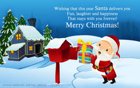 Christmas Greetings Factory And Suppliers Special Metal