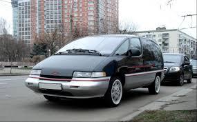 1992 Chevrolet Lumina Minivan - Information and photos - ZombieDrive