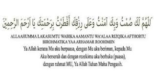 Niat puasa qadha, sama halnya dengan niat puasa wajib lainnya, seperti puasa ramadhan. Niat Puasa Qadha Ramadhan Dan Doa Buka Puasa Arab Latin Dan Artinya Portal Kudus