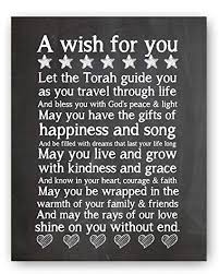 amazon let the torah e chalkboard style plaque the perfect bar mitzvah or bat mitzvah gift 8x10 posters prints