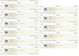 Info 110516 Bigbang Ranked 1 Artist On Melon Chart For 11