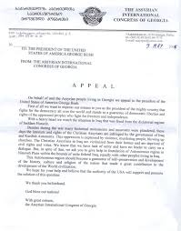 9 Financial Appeal Letter Primary Write