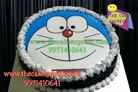 Doraemon Cake Video Download Xumx