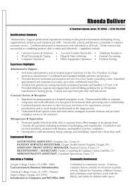 ... Job Objective Communication Qualifications Summary Experience  Highlights Employment History Education And Training Skills For Resume  Examples Example Of ...