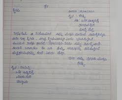 There can never be sufficient information on how to write the perfect letter along with the right font, spacing and. Letter To Your Father About The Science Exhibition In Kannada Brainly In