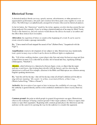 persuasive analysis essay example address example persuasive analysis essay example a0940cd3c20413b01e00b981799d8d40 jpg