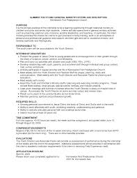 Sample Resume Pastoral Resume Template Youth Ministry Resume