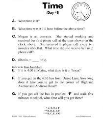 Teaching Telling Time Worksheets | 3rd, 4th, 5th Grade