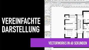 Vereinfachte Darstellung Vectorworks In 60 Sekunden Youtube