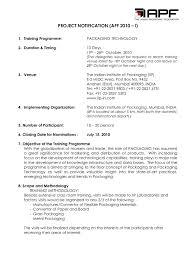 sample cover letter entry level template template with cover letter sample  entry level My Document Blog