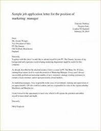 Healthcare Administration Cover Letter Classy Administrative Skills For Resume Unique Resume Profile Examples