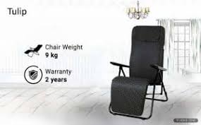 best folding recliner chairs in india