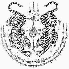 What Is A Sak Yant Tattoo History Description And Photos