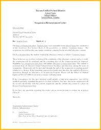 School Letters Templates Amazon Reinstatement Letter Template Reinstatement Letter