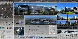 Подведены итоги Международного смотра конкурса по архитектуре и  Диплом 1 степени и Сертификат за лучшую анимацию с помощью autodesk продуктов Компьютерный центр apple