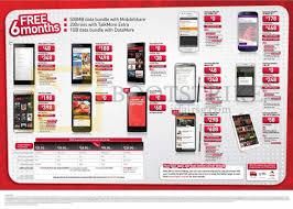 sony xperia price list 2014. it show 2014 price list image brochure of singtel mobile plans, xiaomi redmi, sony xperia w