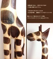 carved giraffe carved giraffe wood carving kirin wood carving figurine figurine giraffe figurine giraffe figurine kirin figurine objects objects figurines