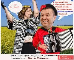 """США призывают Кремль отменить """"бутафорские"""" выборы на Донбассе и прекратить """"фарс"""" - Цензор.НЕТ 392"""