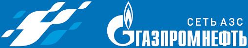 Бренд архитектура ПРОДВИЖЕНИЕ № май Все  При этом Газпром нефть отраслевой лидер и в глазах экспертного сообщества в деловой среде компания занимает верхнюю строчку рейтинга самых