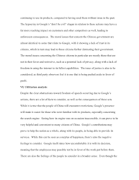 essay analzying googles censorship jpg essays of ralph waldo emerson pdf