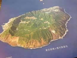 「青ヶ島」の画像検索結果