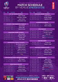 Rwc 2019 Match Schedule Rugby World Cup 2019