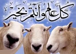 عيد الاضحى images?q=tbn:ANd9GcS