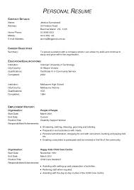 Health Care Assistant Cv With No Experience Png 945 1337