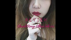 chanel 154. review chanel rouge allure ink 154