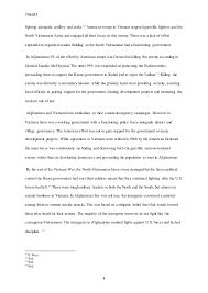 example of my work essay 4