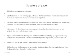 what is arranged marriage essay disagreeable