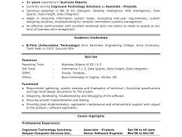 Profile Examples Resume Entry Level Retail Resume Bar Assistant