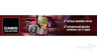 <b>CASIO</b> COLLECTION <b>MTP</b>-E313