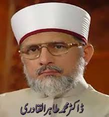 Dr Muhammad Tahir ul Qadri In Urdu - tahir-ul-qadri