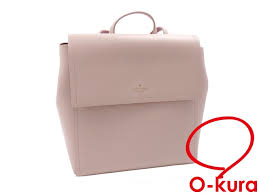 kate spade rucksack lady s light pink system kate spade leather backpack rucksack deep exemption
