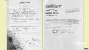 В поисках диплома заместителя Кличко расследование Незалежний  6u