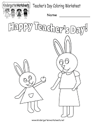 Free Printable Holiday Worksheets | Free Teacher's Day Coloring ...