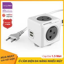 Bảng giá Ổ Cắm Điện Đa Năng, Thông Minh Allocacoc PowerCube Extended 2 Cổng  Sạc USB Dây Cáp 1.5m