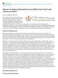 Organization Structure Of Mcdonalds And Kfc Commerce Essay
