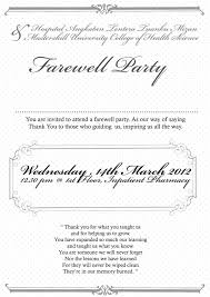 university farewell party invitation template impressive going away party invitation cards invitation card at