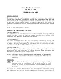 dietary - Patient Aide Job Description