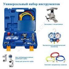 <b>Комплект</b> для <b>обслуживания</b> кондиционеров VTB-5B-1 | СПС-Холод