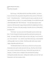Scarlet Letter Definition Inspiring Ideas About Letter Worksheets ...