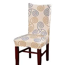 sunbu dining room stretch printed chair cover protector seat slipcover color 8