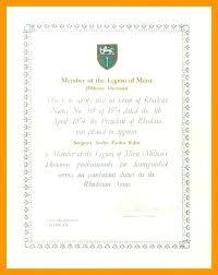 Scholarship Certificate Template Word Posthumous Award Wording ...